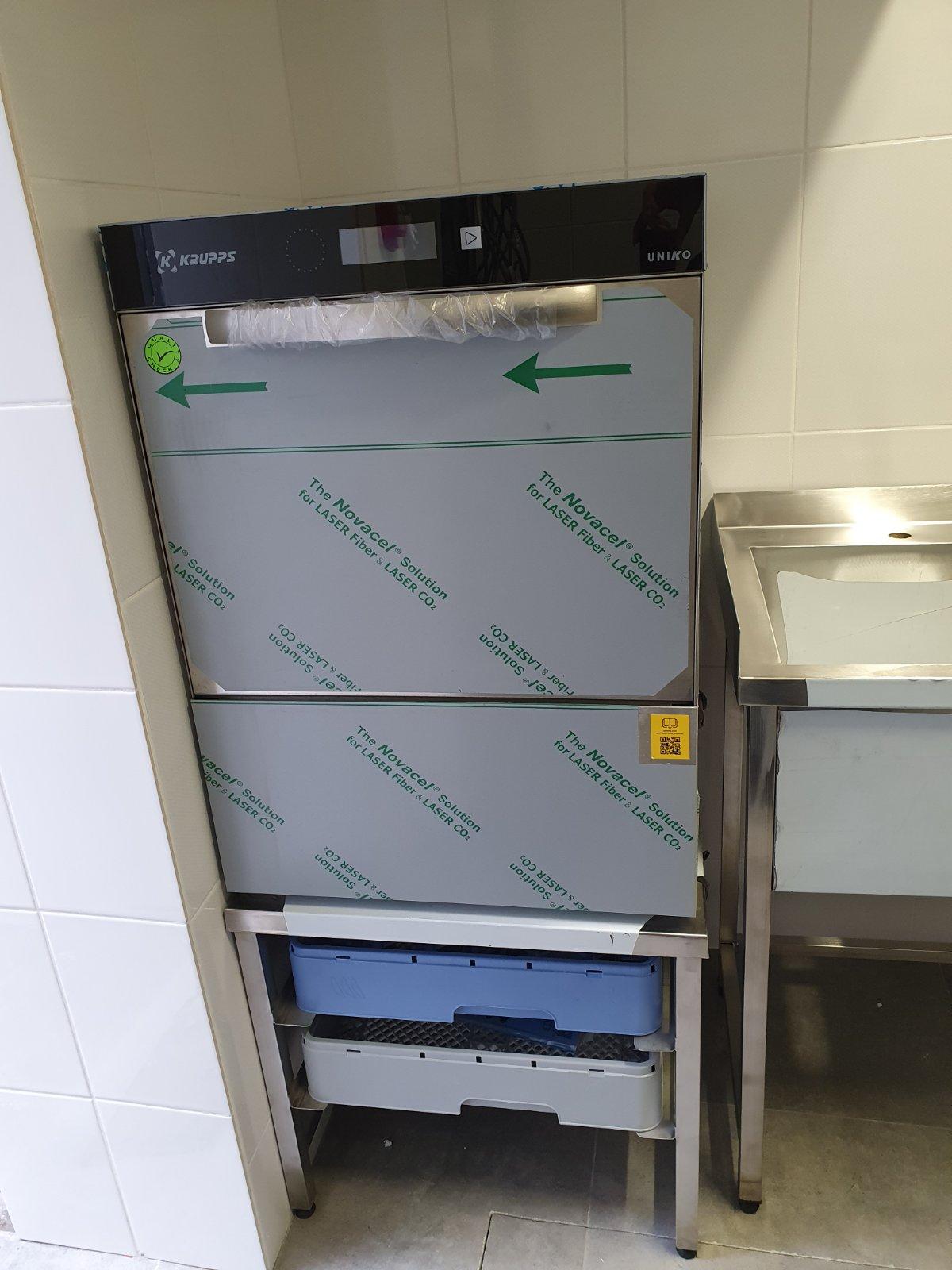Подставка под посудомоечную машину 600х600хh=500мм - фотография №2